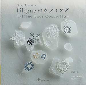 Tatting Lace Collection (Filigne)